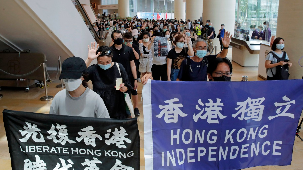 Hong Kong Protest Marks Anniversary of Violent Police Clash 1