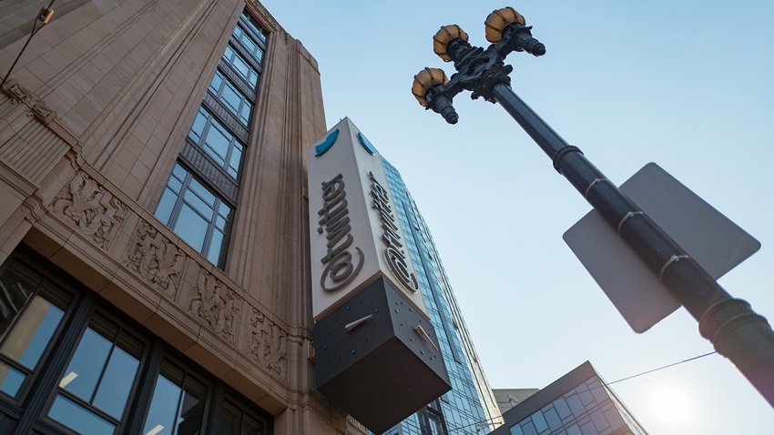 Low-angle view the facade of the headquarters of social network Twitter in San Francisco.