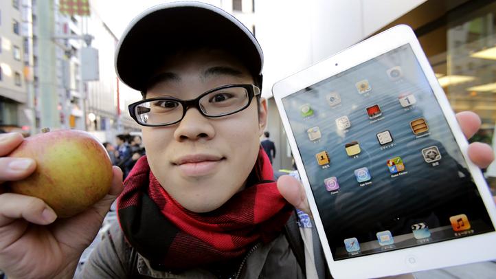 Japan Apple iPad Mini
