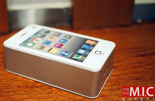 iPhonefan