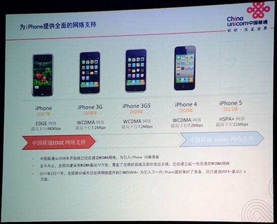 iphone5-faux-4G-thumb-550xauto-72072