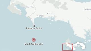 Panama Earthquake Locator Map