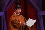 Japan Enthronement