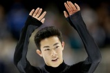 Nathan Chen, Figure Skating
