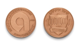 'Lucky Pennies' Scattered Across LA Worth $1,000 Each