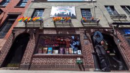 Obama to Name Stonewall 1st National Monument for Gay Rights