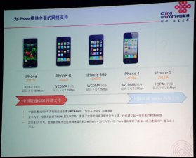 iPhone 5 Will Sorta Have 4G Speeds: Report
