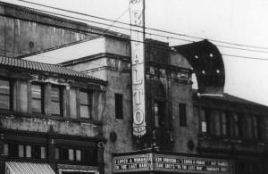 Rialto Theatre: A Cinematic Yard Sale