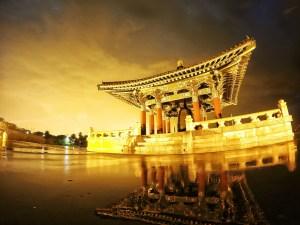 Korean Friendship Bell: 40th Anniversary Celebration