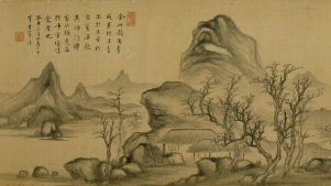 17th-Century Chinese Paintings at LACMA