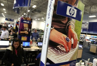 Hewlett-Packard to Split Company in Two