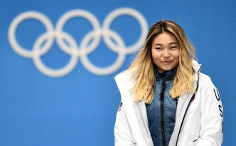Radio Host Loses Job After Lewd Comments About Chloe Kim