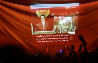 Mubarak Speech Surprises U.S.