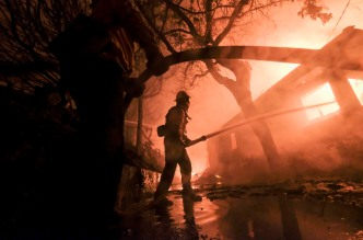 UC Extends Application Deadline for People Affected By Fires