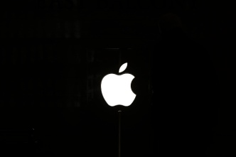 Apple Announces Special Event Slated For March 25 at Its HQ
