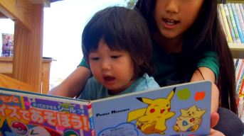 Pop-Up Library Provides Access to Japanese Children's Books
