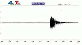 Preliminary 3.5-Magnitude Quake Rattles Upland Area