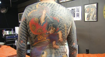 Tattoo Art Embodies Proud Japanese Tradition