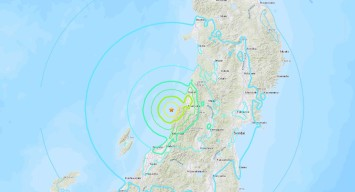 Powerful Magnitude-6.8 Earthquake Jolts Japan's Coast