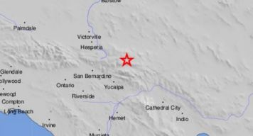 Magnitude-3.7 Earthquake Reported in Big Bear Area