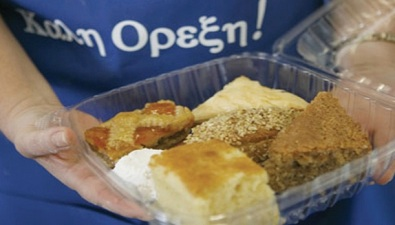 Irvine Eats: A Taste of Greece