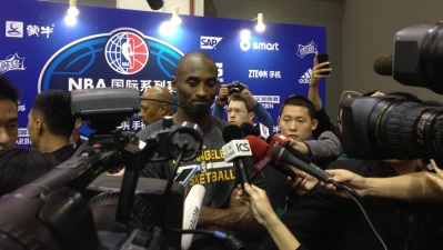 Lakers in China: Kobe Bryant Talks Achilles