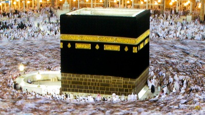 YouTube Live Streams Hajj Ritual