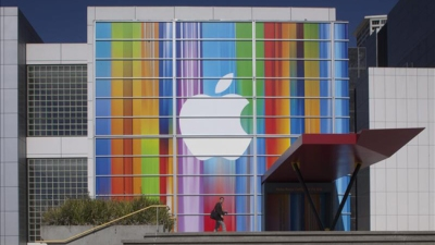 Apple Holds Event on Sept. 9