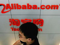 Why You Should Care About Alibaba's IPO