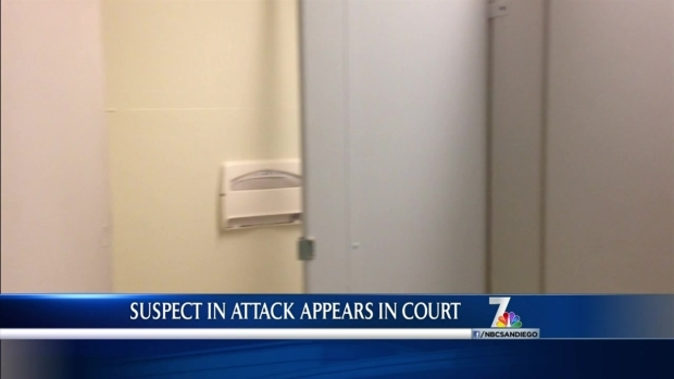 [DGO] Man Pleads Not Guilty in Store Bathroom Attack Case