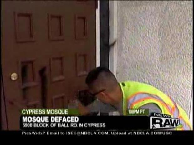 [LA] Cypress Mosque Defaced
