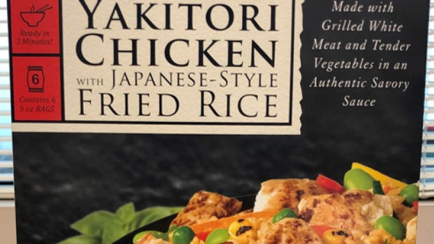 Chicken Fried Rice Recalled; May Have Plastic Bits