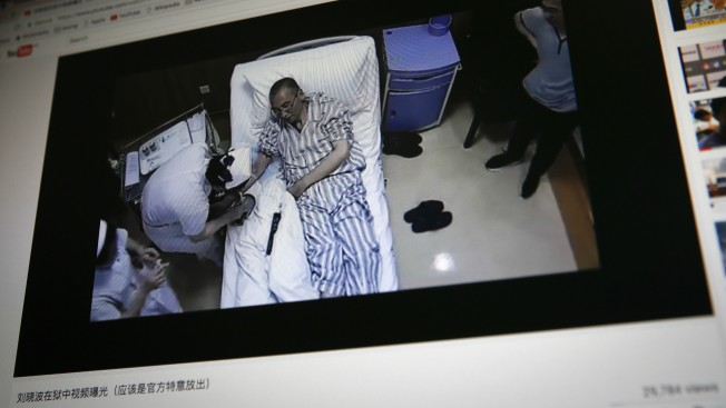 Ailing China Nobel Laureate in Critical Condition: Hospital