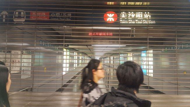 Man Set Fire on Hong Kong Subway, Injuring 18: Police