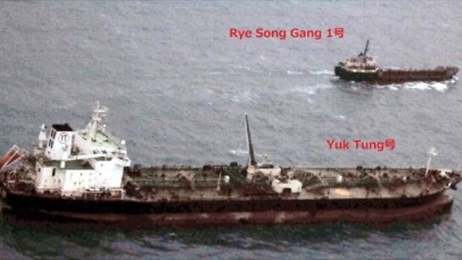 Top Secret Report: N. Korea Keeps Busting Sanctions, Evading US-Led Sea Patrols