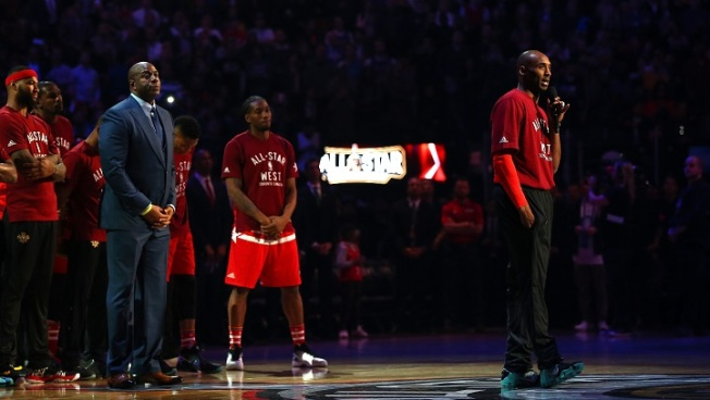 Kobe Bryant Honored at Final All-Star Game - NBC Southern California 3ff93d4a8