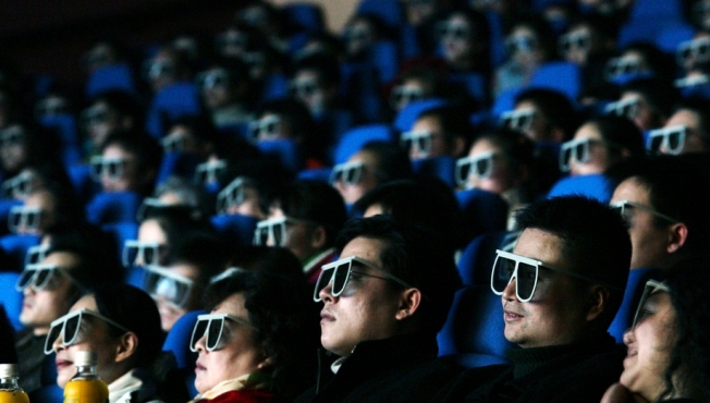 Celebrate 100 Years of 3-D Cinema With a Movie Marathon