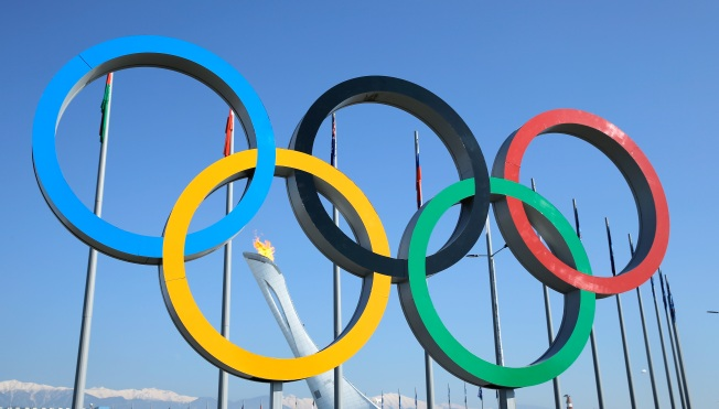 IOC Rejects Ukraine Request to Wear Black Armbands
