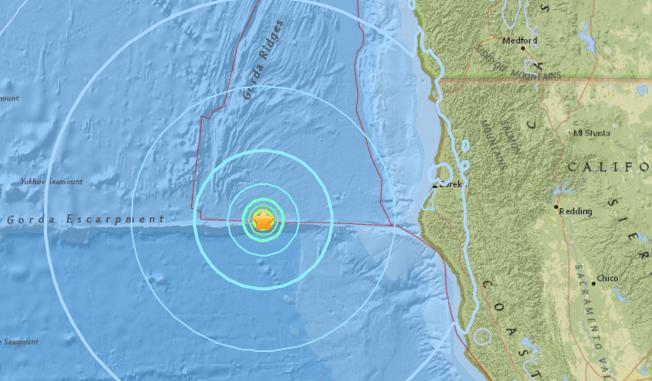 5.7 quake shakes Humboldt County coast