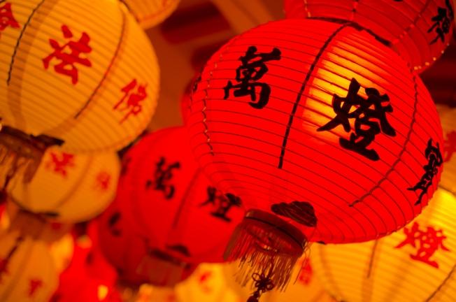 Lantern Festival Glows, Rain or Shine