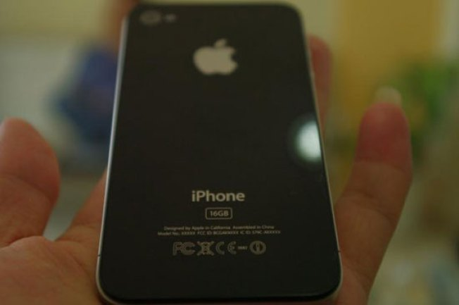 Another 4th Generation iPhone Found