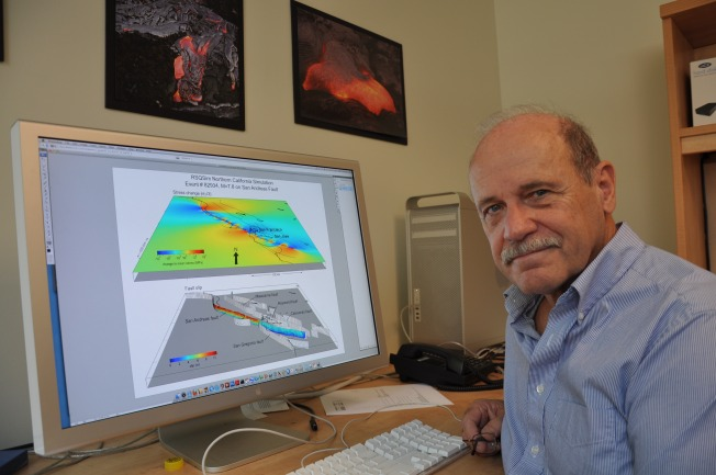 $4.6 Million for Earthquake Research at UC Riverside