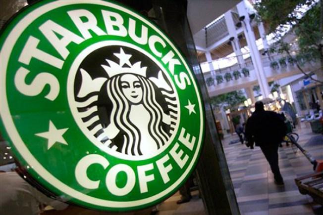 Starbucks Announces Instant Coffee Venture