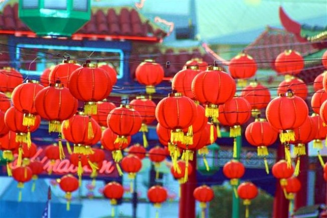 Moon Festival Rises in Chinatown