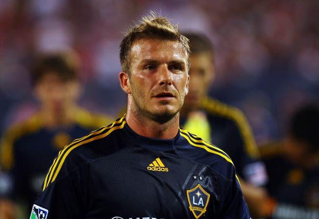 Multi-Millionaire Beckham Fined $1,000 By MLS