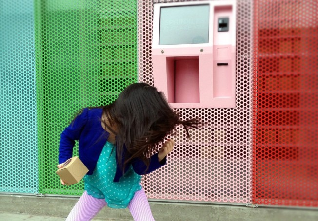 The ATM as Art