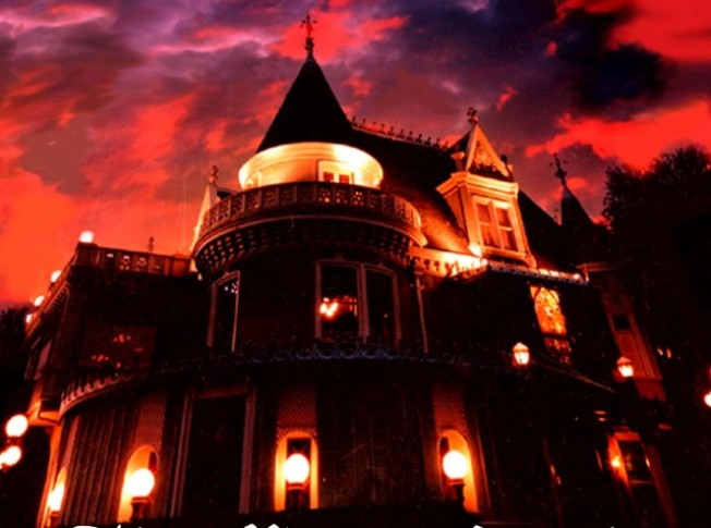 "Magic Castle Establishes ""Inferno Fund"""