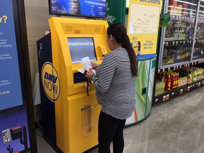 Renew Your Car Registration While You Grocery Shop at DMV Kiosks