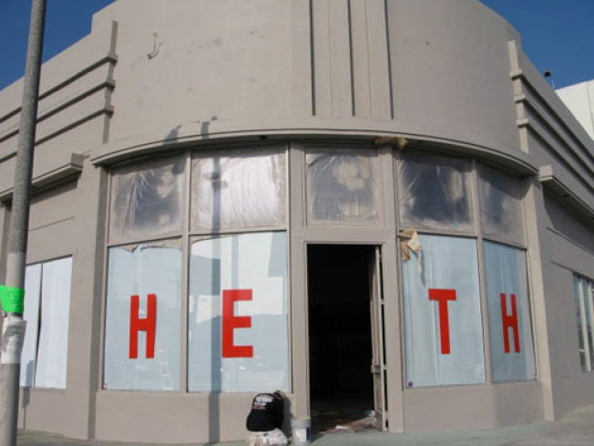 Storecasting: Heath Ceramics on Beverly Boulevard!