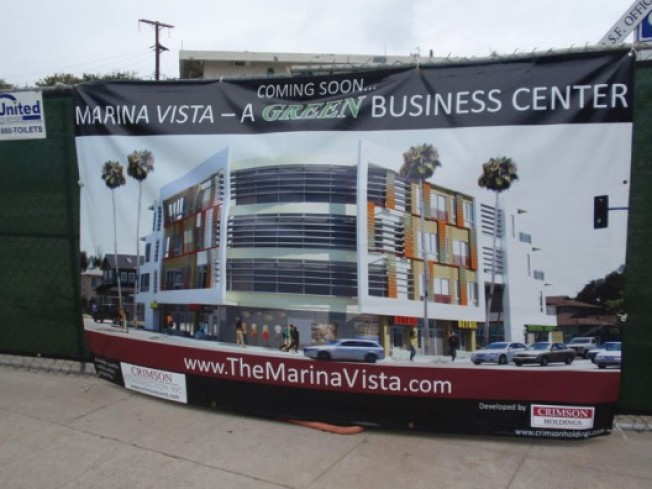 Construction Watch: Marina Vista in Culver City